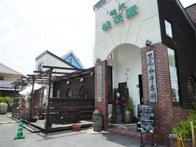 大野城市店舗植栽工事01